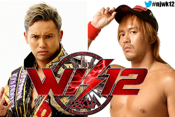 The SMC Wrestling Podcast – Wrestle Kingdom 12 Review