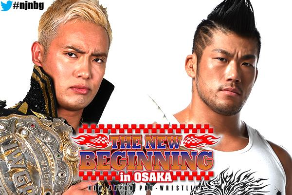 NJPW Announces Lineups For New Beginning In Sapporo & Osaka