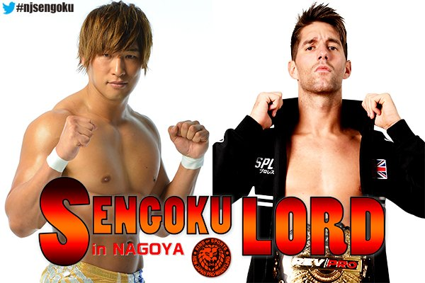 NJPW SENGOKU LORD Preview and Predictions