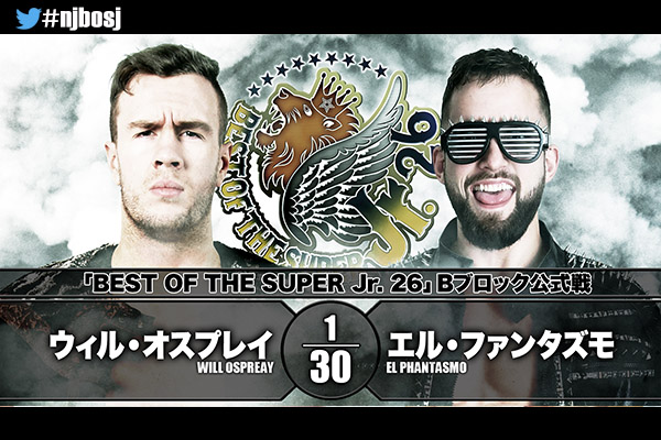 Best of the Super Juniors 26 Night 7 Review