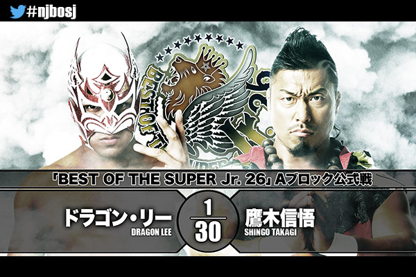 Best of the Super Juniors 26 Night 8 Review