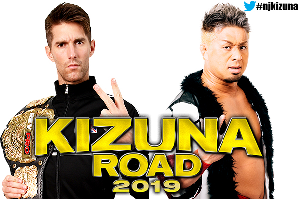 NJPW Kizuna Road (6-25-19) Preview and Predictions