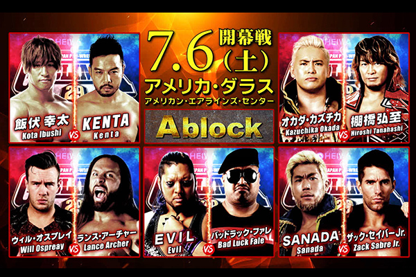 Keepin' It Strong Style – EP 81 – G1 Climax 29 Announcements