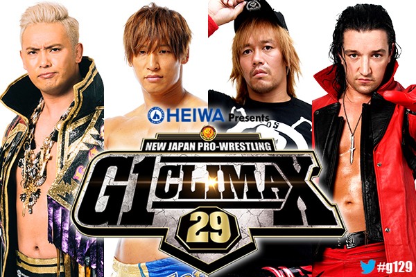 Keepin' It Strong Style G1 Climax 29 Prediction Contest