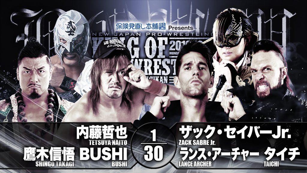 L.I.J (Tetsuya Naito, Shingo Takagi and BUSHI) vs Suzuki-Gun (Zack Sabre Jr, Lance Archer and Taichi)
