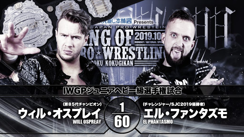 IWGP Junior Heavyweight Championship: Will Ospreay (C) vs El Phantasmo