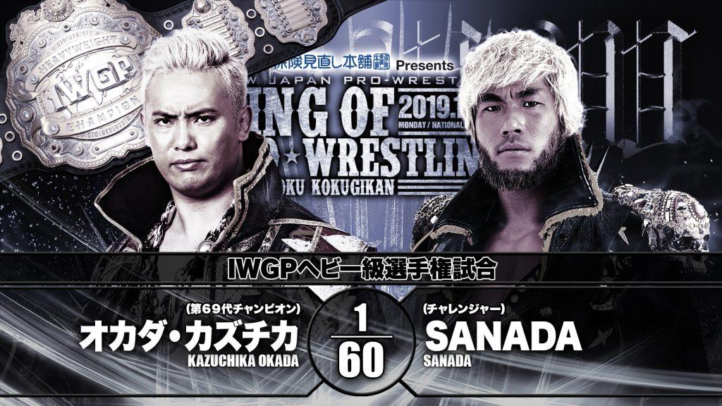 9th Match: IWGP Heavyweight Championship: Kazuchika Okada (C) vs SANADA