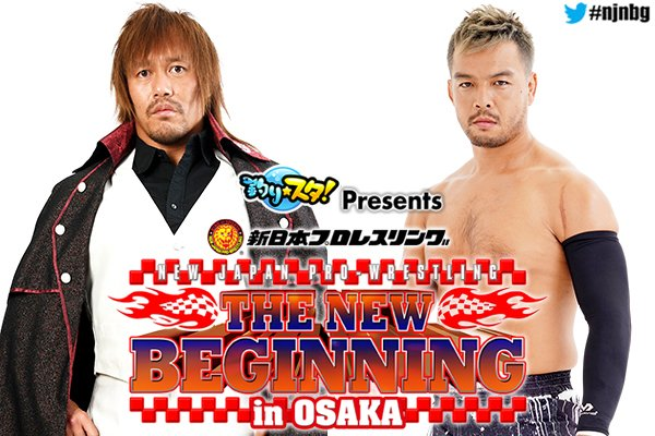 Keepin' It Strong Style – EP 111- New Beginning Tour Preview