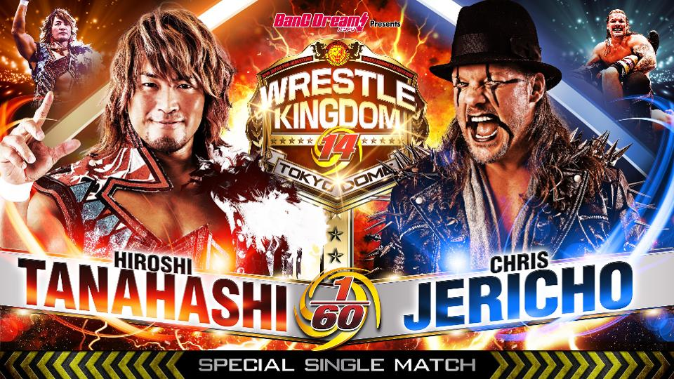 One Nation Radio – 1/6/20 – Wrestle Kingdom 14 Review/STARDOM/WWE