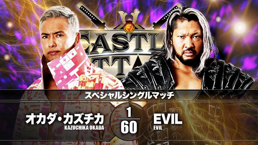NJPW Castle Attack Night One Preview