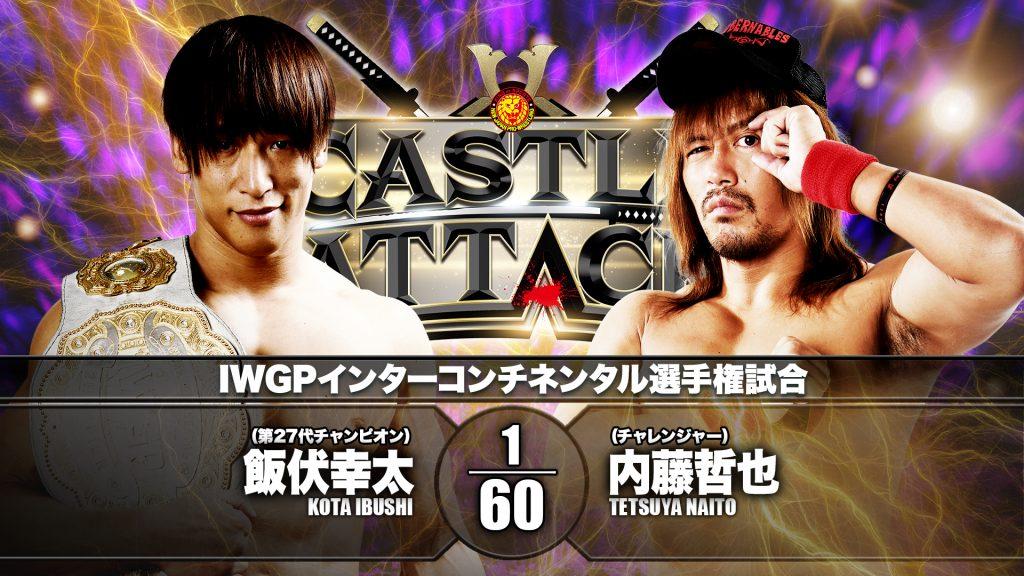 NJPW Castle Attack Night 2 Preview