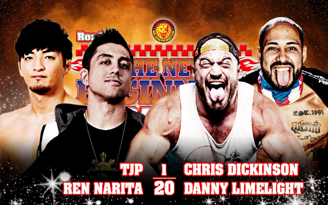 NJPW Road To The New Beginning In USA Night Two Preview
