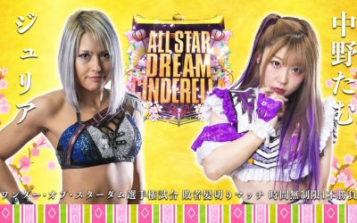 One Nation Radio – 3/5/21 – Stardom 10th Anniversary 3/3 Budokan Hall Review
