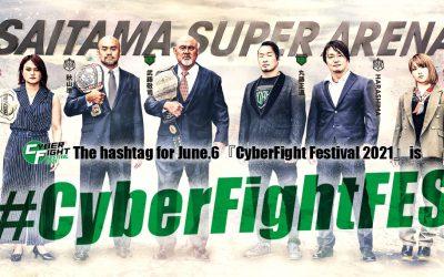 One Nation Radio – 6/7/21 – NJPW Dominion/CyberFight Festival 2021/WWE Cuts/Andrade/Lakers/Coach K